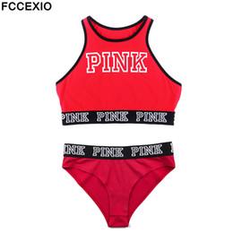 Толчок линии онлайн-FCCEXIO Женская Мода Новый Розовый Письмо Бюстгальтер Короткие Шорты Lounge Underwear Тренироваться Фитнес Wirekless Y-line Sexy Push Up Бюстгальтеры