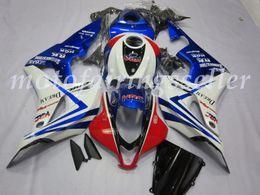 hrc verkleidungen Rabatt Top (Spritzgießen) Neue ABS Motorrad Voll Fairing Kit Fit für Honda CBR600RR 07 08 F5 2007 2008 Fairings OEM Style HRC