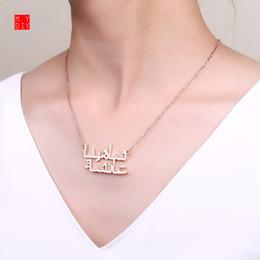 54c47efc4c74 Distribuidores de descuento Collar Árabe Oro