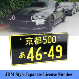 placa de licença remota Desconto Número de licença de alumínio da placa de competência do estilo japonês universal do estilo de JDM