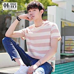 2019 полосатая рубашка с коротким рукавом BLB507 Новая летняя футболка мужская в полоску с круглым воротом с короткими рукавами дешево полосатая рубашка с коротким рукавом
