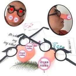 2019 vibrador para casais Engraçado Adulto Jogo Realista Dildo Sex Party Óculos Adereços Nariz Longo Halloween Decoração Máscaras Acessórios Brinquedos Sexuais Para Casais vibrador para casais barato