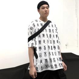 Eski Dil Tam Baskı Moda T-Shirt Erkek Kadın 2019 Yaz Kısa Kollu Harajuku Hip Hop Tees Tops Casual Tshirt cheap full tshirt printing nereden tam tshirt baskısı tedarikçiler