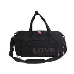 2019 cheap sequins black fitness bag men and women shoes waterproof sports  bag fitness training yoga Bolsa Sac De Sport b97b656126993