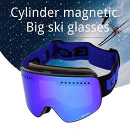 Объектив магнитные лыжные очки двойной анти-туман большой цилиндр лыжные очки один и двойной совет Коко близорукость от