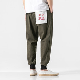 chinese hip hop fashion Promo Codes - Male Streetwear Hip Hop Harem Trousers Men Chinese Style Casual Pants Fashion Joggers Sweatpants Loose Cargo Pants M-5XL