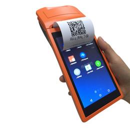 JEPOD JP-V1S Écran tactile intelligent Android Qr Code Paiement Système Pos Terminal Sunmi Avec 58mm Imprimante Thermique ? partir de fabricateur