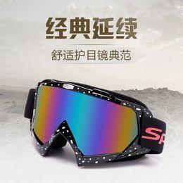 Мотоцикл рыцарь оборудование беговые очки катание на лыжах велоспорт на открытом воздухе обороны противотуманные очки /MT02 тактические смолы линзы от Поставщики увеличительная линза