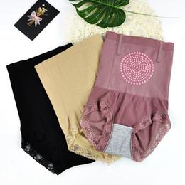 Japan munafie high waist belly pants a generation of body sculpting underwear TR
