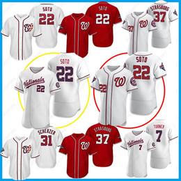Мужская Вашингтон трикотажных изделий Juan Soto Треа Turner Макс Scherzer Стивен Страсбург 2020 новый Национальный бейсбол Джерси от Поставщики черные джерси желтые полосы