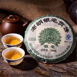 Chá cru on-line-Yunnan Brown Yin Hao cru Puer Chá Bolo Chinês pu er Chá Verde 200g Puer Chinês Puerh Sheng cha Comida Saudável Pu-erh Alimento Verde Pu erh Chá