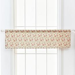 2019 piuma di pavone giallo Decorazioni per la casa Stripe Balcone Short Tree Window Color Bar Ombreggiatura Cucina Soggiorno Easy Install Curtain Check Pattern Floral