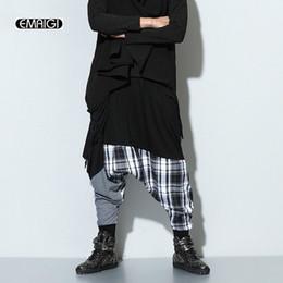 Pantalones casuales de los hombres Splice Harem pantalones de alta calidad  de los hombres Hip Hop sueltos pantalones de baile de moda masculina falda  ... c28090a2406