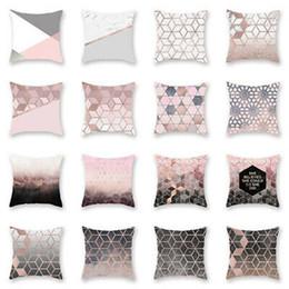 Argentina Nuevo Funda de almohada de sofá geométrica de oro rosa simple Funda de cojín de sofá con estampado de jacquard Decoración para el hogar Funda de almohada de abrazo Funda de cojín de oficina Diy Suministro