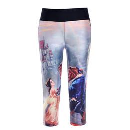 1837cb432b red capri yoga pants Coupons - Habit de Aptitude Haleter Women Capri Pant  Sports Yoga Trousers