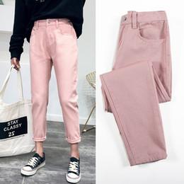 pantalones vaqueros de color caqui de las mujeres Rebajas 2019 Nuevas mujeres Harem Jeans Sring Summer High Waist Female Solid Demin Black Caramel Pink Khaki Pants T190828