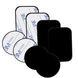 Клеевые крепления онлайн-Univerola Mount Металлическая пластина с клеем для магнитного крепления Автомобильный держатель Замена металлической пластины Kit Магнит Стенд мобильного телефона