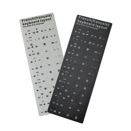 Argentina ¡Alta calidad! Francés etiqueta adhesiva del teclado, respetuoso del medio ambiente plástico pegatinas teclado francés para el ordenador portátil / ordenador Suministro