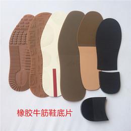 palos de tacón Rebajas Tacón, talón, suela antideslizante, suela antideslizante, calcomanías con base de tendón, calzados de goma, calcomanías deportivas
