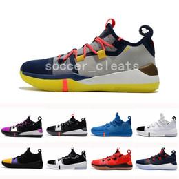 low priced 23f17 97f46 AAA + Qualität Kobe AD EP Mamba Tagessegel Multicolor Herren Basketball  Schuhe Wolf Grau Orange Schwarz Weiß Herren Trainer Sport Turnschuhe  günstig ...