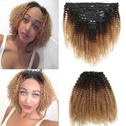 Ombre бразильские курчавые курчавые выдвижения волос онлайн-T1b 4 27 омбре клип в наращивание человеческих волос цветные афро кудрявый вьющиеся бразильский клип Инс 120 г темно-корень коричневый мед блондинка