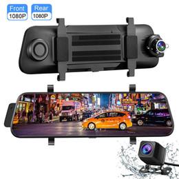 Espejos retrovisores online-10 pulgadas del coche DVR del espejo retrovisor de HD Multimedia Auto Espejo Con 1080P con doble objetivo tarjeta SD de 32 GB Cámara Dash
