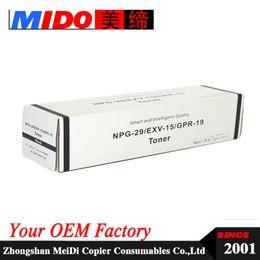 NPG29 НПГ НПГ 29-29 GPR19 с-EXV15 руля G29 совместимый тонер картридж для IR7086 7095P 7095 7105 от