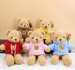 Lindos osos de peluche online-30 cm lindo oso de dibujos animados juguetes de peluche niños niños pequeño peluche oso de peluche juguete regalo creativo JS 002