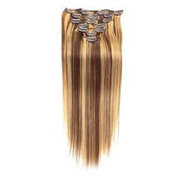 trama del pelo del color Rebajas Extensiones de cabello de color humano con clip de trama de piel de mezcla de trama recta Clip 7pcs Set Full Head 70g