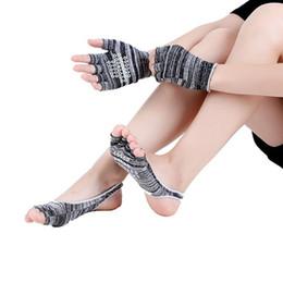 мягкие каблуки Скидка Женщины без скольжения йоги носков / перчаток Пять Половина Toe Пилатес носки с открытой пяткой дышащего Soft для тренировки Фитнес балета Спорта