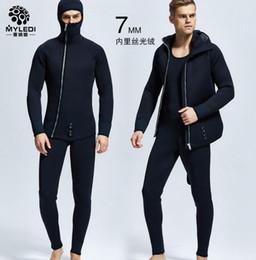 Hot fashion diving suit 5MM split two-piece diving suit surf clothing cold  warm diving suit men 33e38e34d
