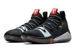 hot sale online 597de 5c7d8 2019 New Kobe AD Exodus Derozan Black Silver Purple Pink Basketball Shoes  High Quality KB A.D. Mens Trainers Sports Sneakers Size 7-12