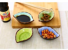 En gros Nouveau design Ice crack coloré feuille forme sauce à soja en céramique plat / Bol à trempette vinaigre boulette ? partir de fabricateur