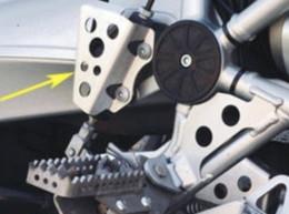 aço inoxidável proteção bomba de freio traseiro para R1200GS / [2005-2012] de