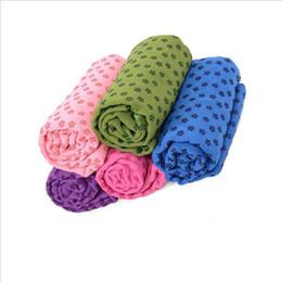 Rote silikon-pads online-Motion Yoga Decke Schweiß Handtuch Kissen Rutschfeste Matte Frauen Männer Pad Teppich Silikon Umweltfreundliche Rot Blau 21 5cd C1