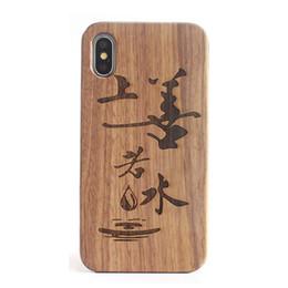 Caixa de madeira sólida iphone on-line-Novo iPhone X madeira maciça PC case proteção capa iPhone case madeira