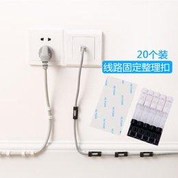 2019 caja de metal android tv Desde Pegar Dispositivo de cable Metope Cable de clip fijo Aceptación Disposición Datos de órgano Tarjeta de línea continua 20 Oro
