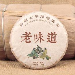 2019 tee sieben kuchen Promotion 100g Reife Puer Tee Yunnan Alt Taste Seven Son Puer Tea Organic Natural Pu'er Alter Baum Gekochte Puer Schwarz Pu'er Tee-Kuchen rabatt tee sieben kuchen