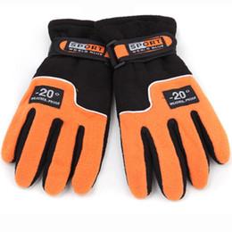 Зимние женские лыжные мотоциклетные теплые сноубордические перчатки оранжевые / темно-синие / красные тактические от