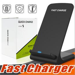 беспроводная зарядная колодка lg Скидка 2 катушки Беспроводное зарядное устройство 10 Вт Быстрая зарядная подставка Qi для беспроводной зарядки для Apple iPhone X 8 8Plus Samsung Note 8 S8 S7 все смартфоны с поддержкой Qi