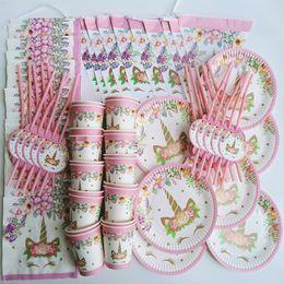 decorazioni di compleanno unicorno Sconti 81pcs 20 Person Happy Birthday Kids Unicorno Baby Boy Shower Party Decoration Set Banner Tovagliette di stoffa Piatti Fornitore