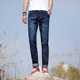 2019 новые джинсы 2018 новинка мужские повседневные эластичные узкие джинсы брюки узкие брюки твердые 5 цветов скидка новые джинсы