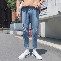 рваные джинсы корейские мужчины Скидка MIXCUBIC 2019 spring summer Korean style unique ripped hole jeans for men casual slim beggar Scratched jeans men,size 28-34