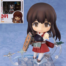 kantai collection figures Promo Codes - 2019 Collection cartoon Akagi Kantai Collection Q Version model doll action Nendoroid figure box-packed 10cm anime toy Clay Man Q Edition