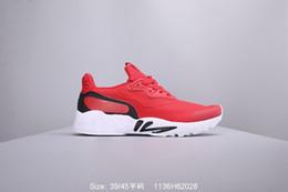 Мужские КФМ лифт-Ирис 17ВТ кроссовки для дизайнер мужская мода лето красное энергия мужская Повседневная обувь дадае мужской спортивный классический удобную мужчина тр supplier energy shoes от Поставщики энергетическая обувь