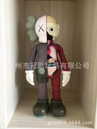 Medias muñecas online-2019Hot vender 37cm original falso Kaws muñecas modelo de 16 pulgadas kaws tendencia de diseño de color primario regalo de la mitad de anatomía para los niños amigos kaws juguetes