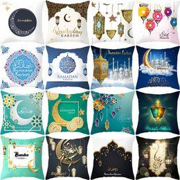 Oreillers de lune en Ligne-Eid Taie D'oreiller 2019 Musulman Ramadan Mubarak Taie D'oreiller Lune Imprimer Taie D'oreiller Décoration de La Maison Taie D'oreiller Doux Canapé Coussin Housse A52403