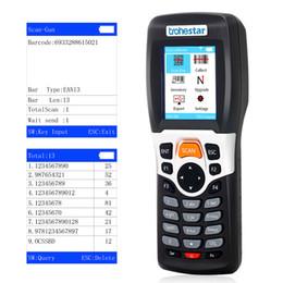 быстрый сканер документов Скидка Сканер штрих-кода 1D 2.4 G Портативный сканер инвентаризации КПК портативный считыватель штрих-кода сбор данных с USB-кабелем и приемником