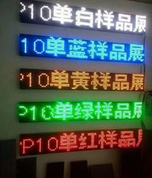 2019 sinais de mensagem o envio gratuito de venda quente ao ar livre p10 sinal vermelho da mensagem do diodo emissor de luz da cor 96 * 16 pontos sinais de mensagem barato