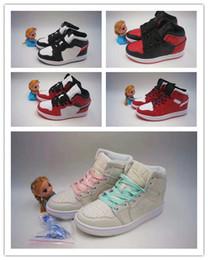 Argentina (caja) 2019 nuevas zapatillas de baloncesto para niños Cool 1S, gorro de platino y bata de gimnasia, zapatillas deportivas rojas Midnight Navy Training Space Plug cheap hat eva Suministro